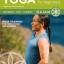 ดีวีดีโยคะ - Power Yoga for Beginners thumbnail 1