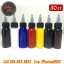 [SET 7COLORS/30CC] ชุดหมึกสักลายแบ่งขายคละสี 7 สี หมึกสัก สีสักลาย ขนาด 1 ออนซ์ Tattoo Ink Set (30ML/1OZ - 7PC) thumbnail 3