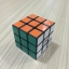 DaYan Guhong II 3x3x3 Black thumbnail 9