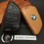 ซองหนังแท้ ใส่กุญแจรีโมทรถยนต์ รุ่นโลโก้เหล็ก Bmw X1,X5 Smart Key thumbnail 7
