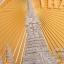 ของพรีเมี่ยม จานโลหะวงรี ขนาดกว้าง 14 ซม. สูง 12 ซม. thumbnail 5