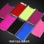 (พรีออเดอร์) เคส Oppo/N1 mini-เคสฝาหลังกากเพชร thumbnail 2