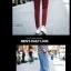 กางเกงขายาว ผู้ชาย thumbnail 14