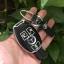 กรอบ-เคส ใส่กุญแจรีโมทรถยนต์ รุ่นเรืองแสง Mercedes Benz Smart Key thumbnail 12