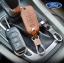 ซองหนังแท้ ใส่กุญแจรีโมทรถยนต์ All New Ford Ranger,Everest 2015-18 รุ่นพับข้าง 2-3 ปุ่ม thumbnail 2