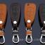 ซองหนังแท้ ใส่กุญแจรีโมทรถยนต์ All new Focus 2.0,Fiesta,Ecosport กุญแจอัจฉริยะ 3 ปุ่ม thumbnail 6