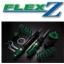 โช๊คTEIN Subaru BRZ 2012+ ZC6 รุ่น FLEX Z thumbnail 1