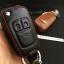 ซองหนังแท้ ใส่กุญแจรีโมทรถยนต์ รุ่นโลโก้เหล็ก Chevrolet Trailblazer 2015-18 แบบใหม่ thumbnail 7