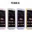 (พรีออเดอร์) เคส Huawei/G7 Plus-UMGG thumbnail 17