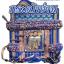 กระเป๋าย่าม งานทำมือ ชิ้นงานสวยงามมีเอกลักษณ์ สีสันสวย สดุดตา thumbnail 1