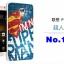 (พรีออเดอร์) เคส Lenovo/Vibe P1-เคสลายการ์ตูน thumbnail 12