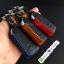 ซองหนังแท้ ใส่กุญแจรีโมทรถยนต์ รุ่นด้ายสีทรูโทน All New Honda Accord,Civic 2017 Smart Key 4 ปุ่ม thumbnail 8