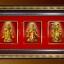 ของที่ระลึก กรอบชุดเทพเจ้าจีน ฮก ลก ซิ่ว ประดับไฟ (ขนาด : 7.5 x 13 นิ้ว ) thumbnail 1