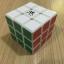DaYan ZhanChi 3x3x3 57mm White thumbnail 9