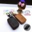 ซองหนังแท้ ใส่กุญแจรีโมทรถยนต์ Toyota Prius,Camry Keyless รุ่น 3 ปุ่มกด thumbnail 4