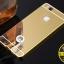 (พรีออเดอร์) เคส Huawei/P9 lite-เคสโลหะเคลือบเงา thumbnail 8