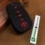 ปลอกซิลิโคน หุ้มกุญแจรีโมทรถยนต์ Toyota Fortuner/Camry 2015-17 Smart Key 4 ปุ่ม สีดำ/แดง thumbnail 5