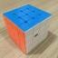 MoYu AoSu 4x4x4 62.5mm Stickerless thumbnail 6