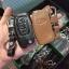 ซองหนังแท้ใส่กุญแจรีโมทรถยนต์ Ford Fiesta,Focus พับข้าง รุ่น 3 ปุ่ม thumbnail 9