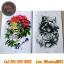 [DRAGON #1] หนังสือลายสักมังกร หนังสือสักลาย รูปลายสักสวยๆ รูปรอยสักสวยๆ สักลายสวยๆ ภาพสักสวยๆ แบบลายสักเท่ๆ แบบรอยสักเท่ๆ ลายสักกราฟฟิก Dragon Tattoo Manuscripts Flash Art Design Outline Sketch Book (A4 SIZE) thumbnail 7