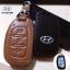 ซองหนังแท้ ใส่กุญแจรีโมทรถยนต์ รุ่นโลโก้เหล็ก Hyundai Elantra 2,3 ปุ่ม พับข้าง thumbnail 1