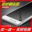 (พรีออเดอร์) ฟิล์มนิรภัย Huawei/P9 lite-CHYI thumbnail 1