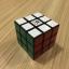 DaYan Guhong II 3x3x3 Black thumbnail 11