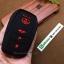 ปลอกซิลิโคน หุ้มกุญแจรีโมทรถยนต์ Toyota Hilux Revo กุญแจอัจฉริยะ 3 ปุ่ม สีดำ/แดง thumbnail 6