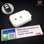 ปลอกซิลิโคน หุ้มกุญแจรีโมทรถยนต์ Honda HR-V,JAZZ,CR-V,BR-V Smart Key 2 ปุ่ม สีขาว thumbnail 2