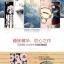 (พรีออเดอร์) เคส Huawei/P9 lite-เคสนิ่มลายการ์ตูน thumbnail 2