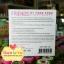 สบู่เทพ ฟอกผิวขาว FRIENDS BY FONN FONN เพียวคอลลาเจนโซฟ ขายเครื่องสำอาง อาหารเสริม ครีม ราคาถูก ปลีก-ส่ง thumbnail 2