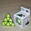 MoYu Pyraminx Magnetic Positioning thumbnail 1