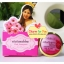 กันแดดใยไหมเนื้อสีชมพูอ่อน ๆ Pink Sunscreen by Belleza ราคาส่ง 3 กระปุก กระปุกละ 110 บาท/6 กระปุก กระปุกละ 100 บาท/12 กระปุก กระปุกละ 90 บาท/24 กระปุก กระปุกละ 80 บาท ขายเครื่องสำอาง อาหารเสริม ครีม ราคาถูก ของแท้100% ปลีก-ส่ง thumbnail 1
