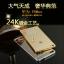 (พรีออเดอร์) เคส Huawei/P8 Max-อลูเงา thumbnail 1