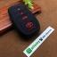 ปลอกซิลิโคน หุ้มกุญแจรีโมทรถยนต์ Toyota Hilux Revo กุญแจอัจฉริยะ 3 ปุ่ม สีดำ/แดง thumbnail 5