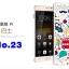 (พรีออเดอร์) เคส Lenovo/Vibe P1-เคสลายการ์ตูน thumbnail 25