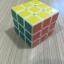 DaYan ZhanChi 3x3x3 57mm White thumbnail 17