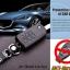 ซองหนังแท้ใส่กุญแจรีโมทรถยนต์ Mazda 2 แบบพับข้าง รุ่น 3 ปุ่มกด สีดำคลาสสิก thumbnail 1