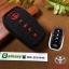 ปลอกซิลิโคน หุ้มกุญแจรีโมทรถยนต์ Toyota Fortuner/Camry 2015-17 Smart Key 4 ปุ่ม สีดำ/แดง thumbnail 1