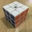DaYan ZhanChi 3x3x3 57mm White thumbnail 7