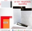 """ซองไปรษณีย์พลาสติก 15x23 cm. (6x9"""") thumbnail 1"""