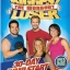 The Biggest Loser 30-Day Jump Start thumbnail 1