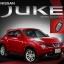 ซองหนังแท้ ใส่กุญแจรีโมท รุ่นหนังนิ่ม Nissan March,X-Trail,Navara,Juke,Pulsar 3 ปุ่ม thumbnail 9