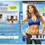 Jillian Michaels 6 Week Six Pack thumbnail 1