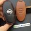 ซองหนังแท้ ใส่กุญแจรีโมทรถยนต์ รุ่นหนังนิ่ม โลโก้-เงิน Nissan Teana,Almera,Sylphy,Xtrail Smart Key 4 ปุ่ม thumbnail 8