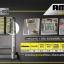 รุ่นใหม่ (อลูมิเนียมทั้งตัว) บันไดอลูมิเนียม รุ่น AML2-003 ทรงเอสูง 3.8 m thumbnail 2