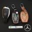 ซองหนังแท้ ใส่กุญแจรีโมทรถยนต์ รุ่นเรืองแสง ตูดตัด Mercedes Benz thumbnail 2