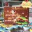 สบู่ลดขนพรทิน่า Pontina By Pontip Hair Removal Plus รับตัวแทนจำหน่าย ขายเครื่องสำอาง อาหารเสริม ครีม ราคาถูก ปลีก-ส่ง thumbnail 1