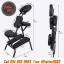 เก้าอี้สักลาย เก้าอี้นั่งสัก เก้าอี้พับได้ เก้าอี้พกพา สำหรับการสัก นวด สปา Foldable Portable Massage Tattoo Spa Chair (สีดำ BLACK) thumbnail 7