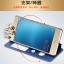 (พรีออเดอร์) เคส Huawei/P9 lite-Rocel thumbnail 13